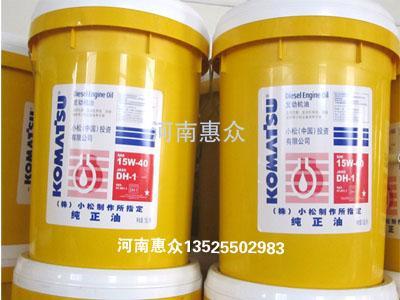 小松万博max手机客户端下载原装机油液压油齿轮油