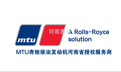 MTU新万博注册登录柴油发动机OM502维修件