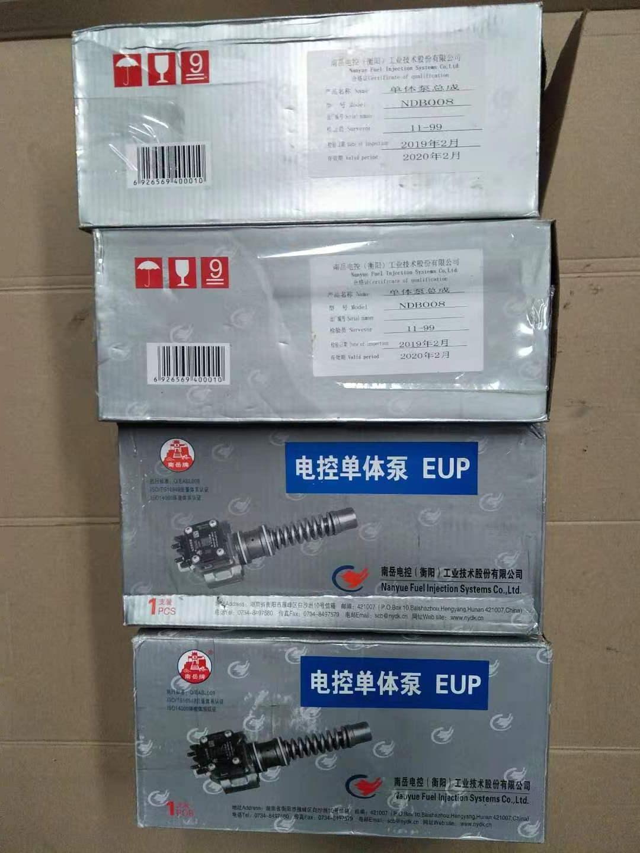 电控单体泵-2