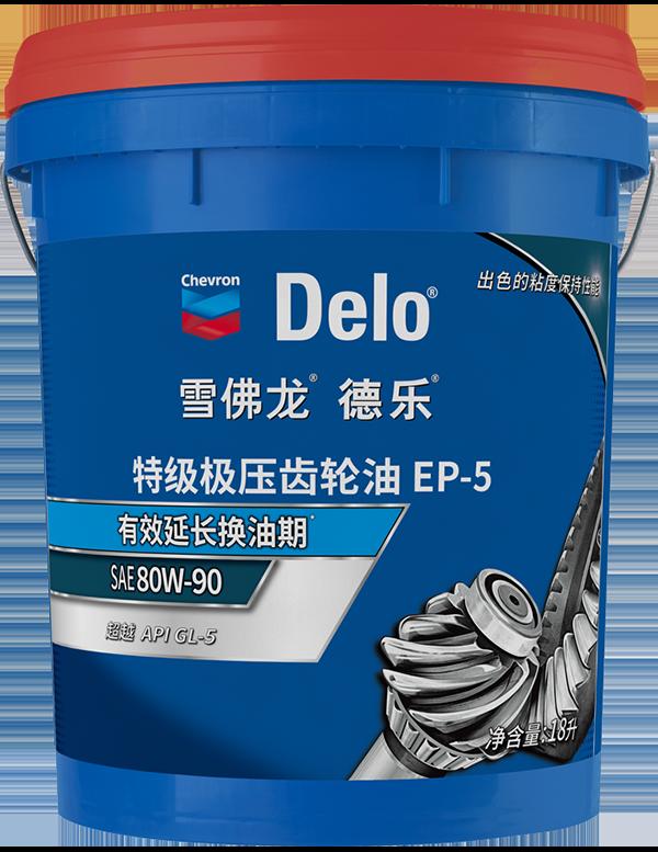 德乐齿轮油80W90