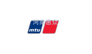 MTU新万博注册登录发动机授权服务商