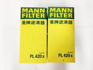 PL420X油水分离器